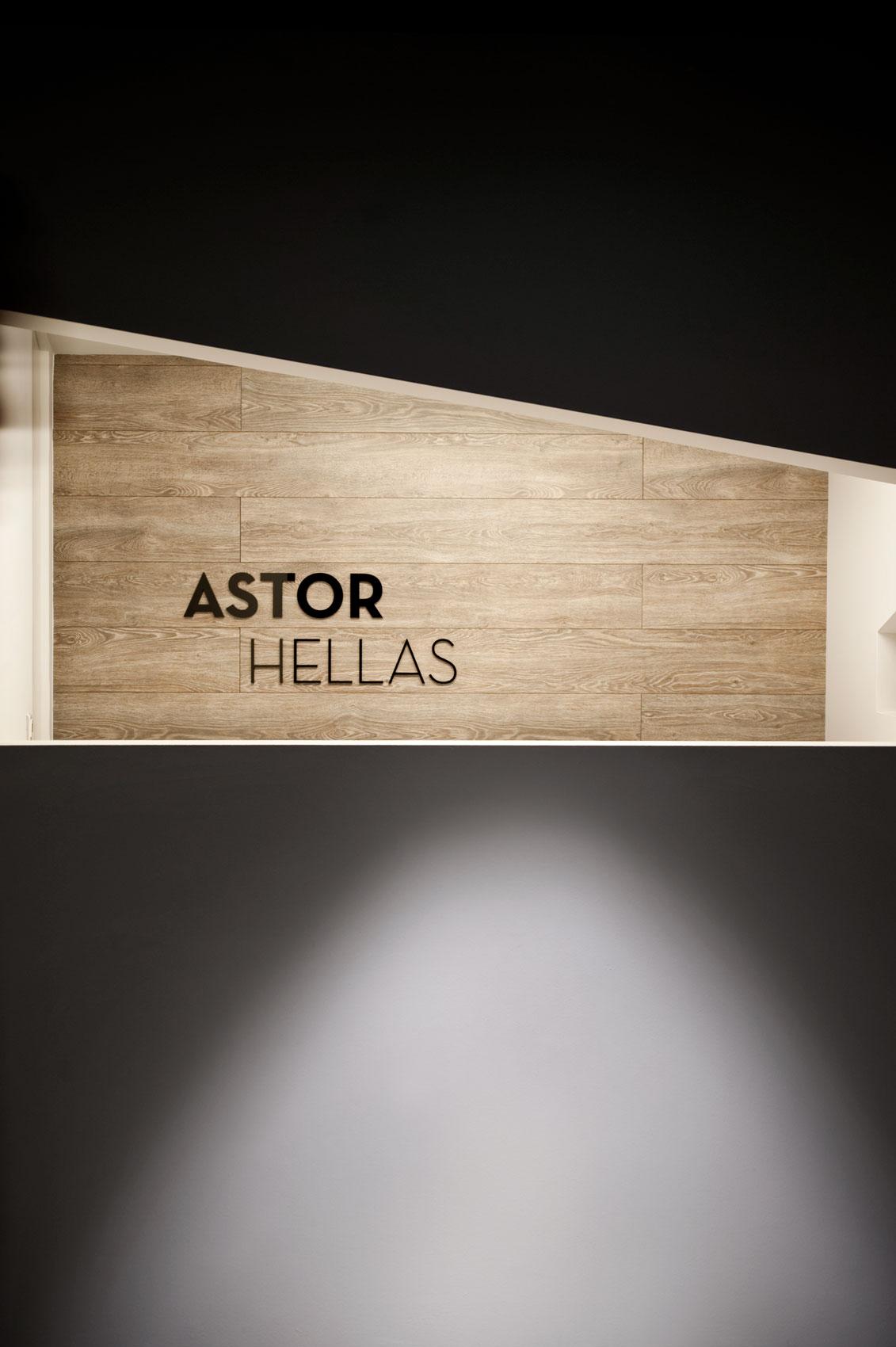 Astor 1