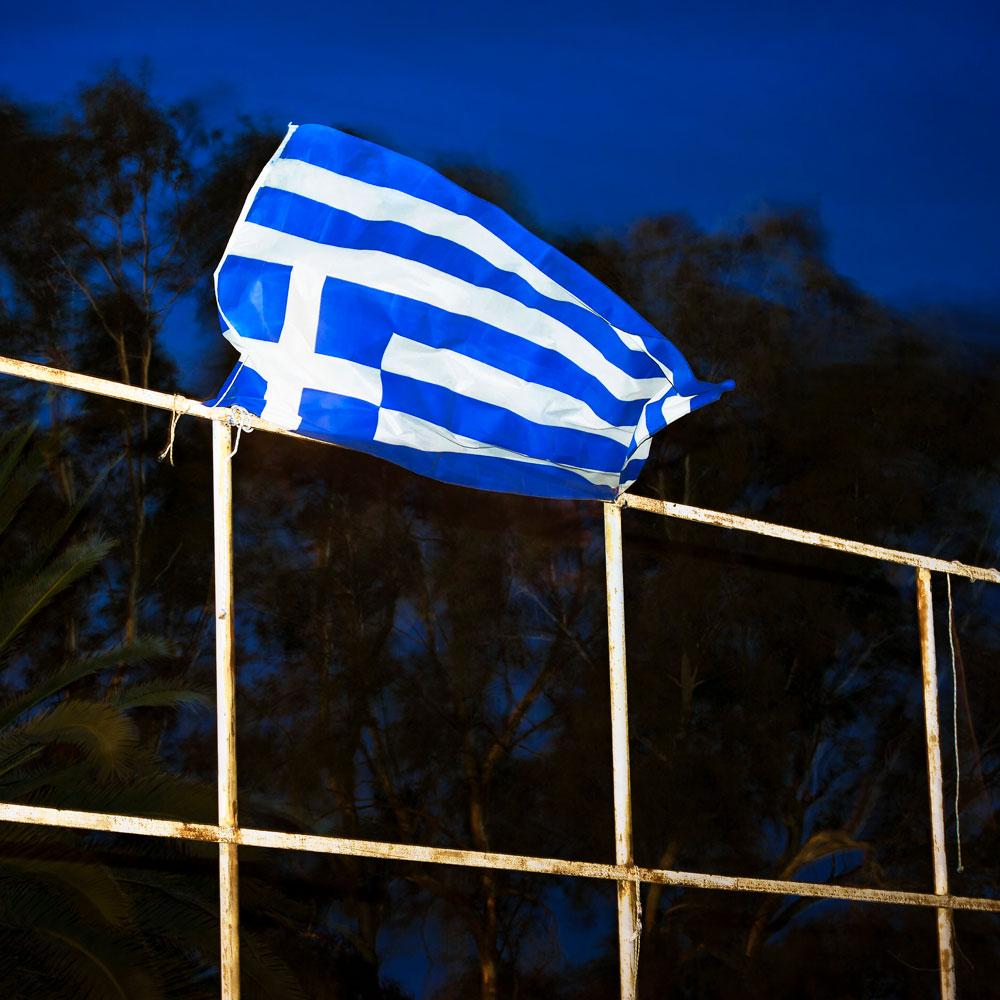Greece Is 9