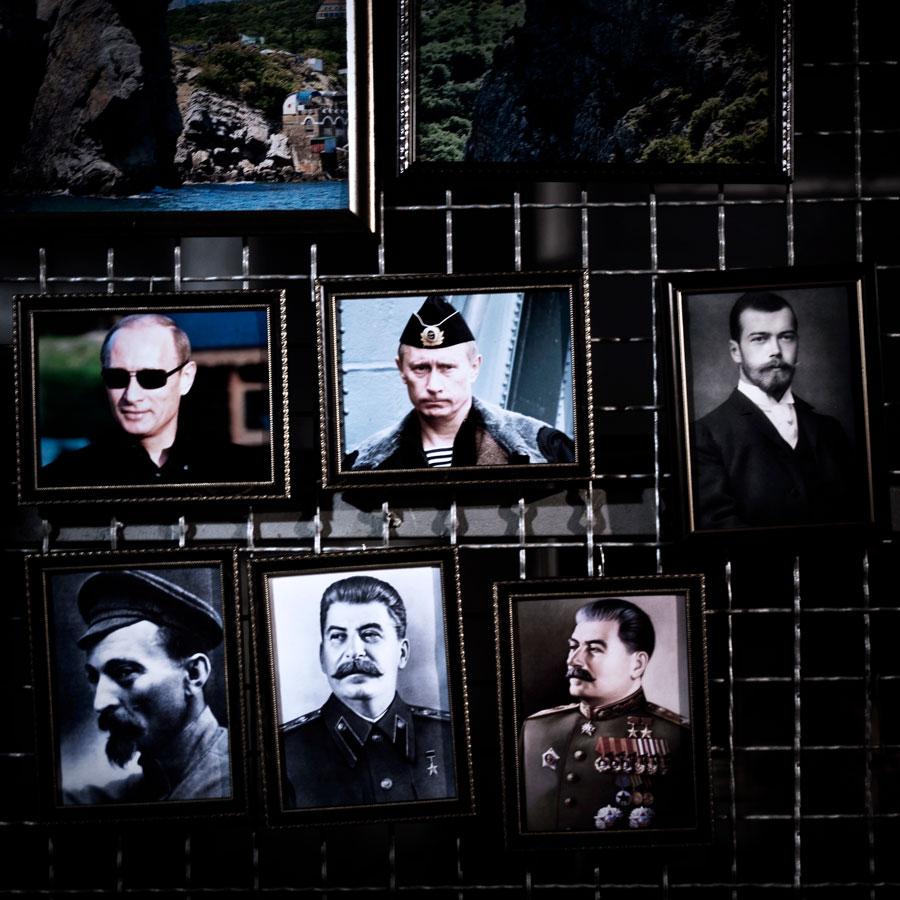 Yalta 17